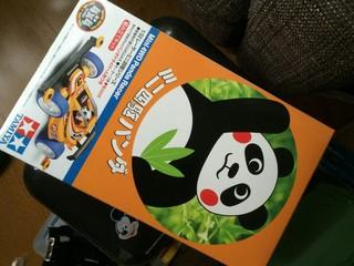ミニ四駆パンダ